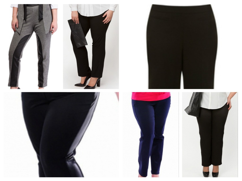 pantaloni marimi mari