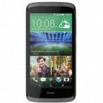 Cauti folie si husa pentru HTC Desire 526?